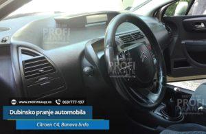 Dubinsko-pranje-automobila_Citroen-C4