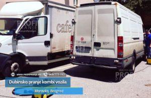 Dubinsko-pranje-kombi-vozila-Moravka
